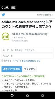 miCoach 共有 > Twitter