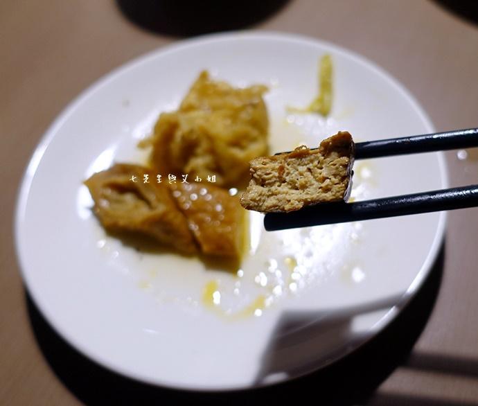 21 麻妃頂級麻辣鴛鴦鍋