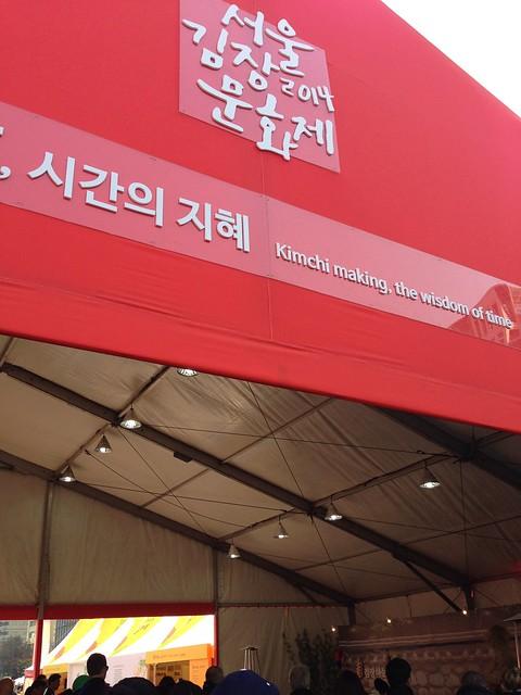 Kimchi Festival tent