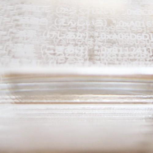 イラレでデータを作って、レーザーカッターで彫刻。 #cubejourney