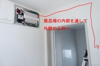 DSC00280_LR_LR.jpg