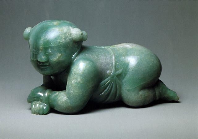 003 reposacabezas con forma de bebe-© The Metropolitan Museum of Art. All rights reserved