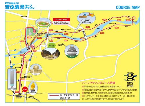 course_l_6th