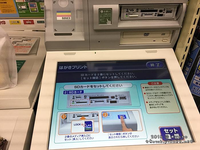 201606小七明信片7.JPG