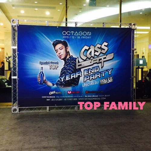 TOP - Cass Beats Year End Party - 18dec2015 - TOPFAMILY1 - 01