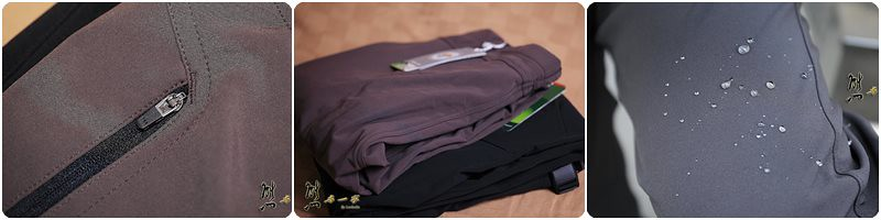 城市綠洲禦寒衣內著衣|ADISI遠紅外線高領彈性保暖衣
