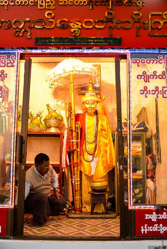 Myanmar_day1_82