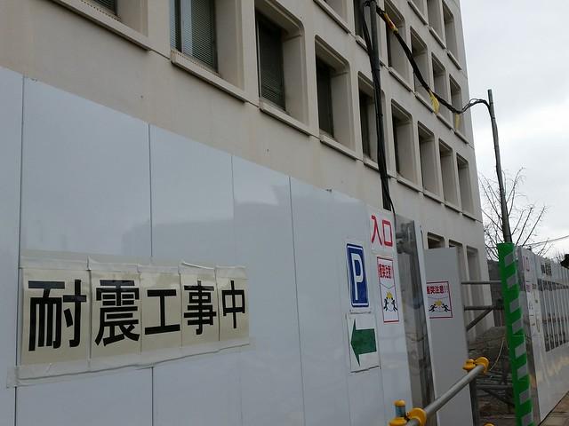 市役所行った。耐震工事中だった。
