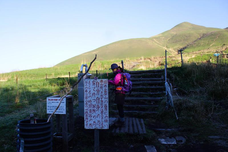 2014-05-07_02857_九州登山旅行.jpg