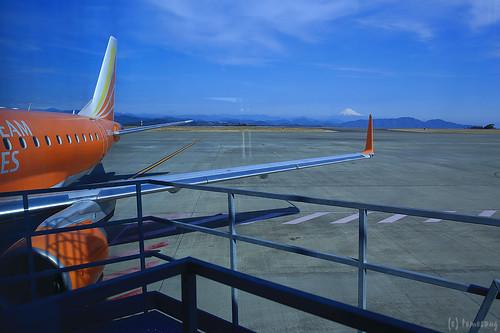 at Mt. Fuji Shizuoka Airport