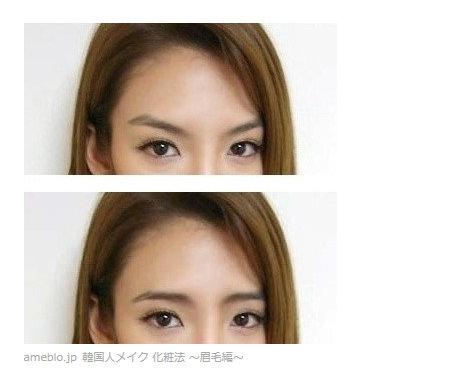 やっぱりまっすぐがカワイイ!流行りの「平行眉」でトレンド顔を手に入れよう - M3Q - 女性のためのキュレーションメディア - Mozilla Firefox 4232015 110958 PM-001