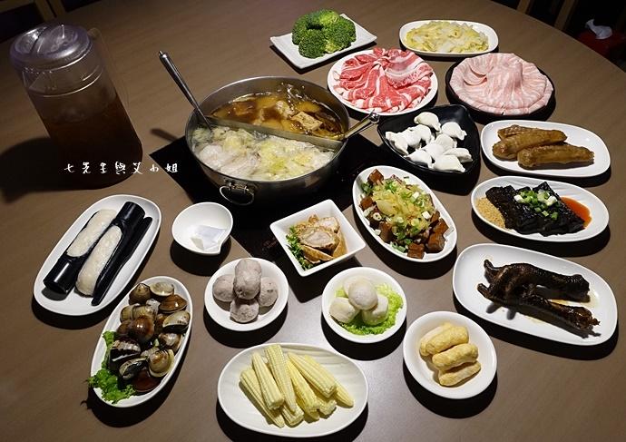 14 麻妃頂級麻辣鴛鴦鍋