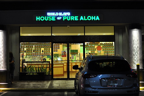 Uncle Clay's House of Pure Aloha - Honolulu