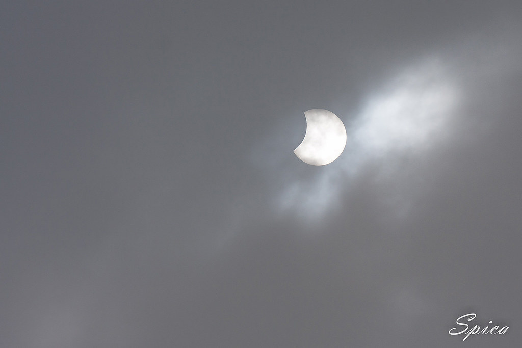 Eclipse du 20 Mars 2015