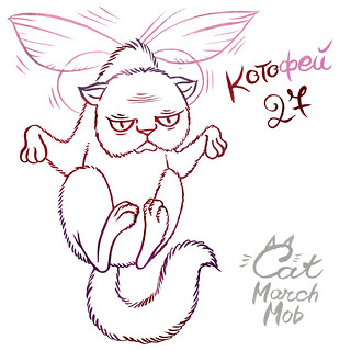 CatMarchMob27