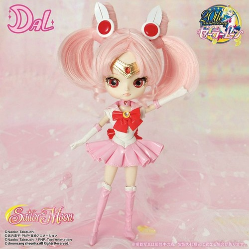 Sailor Chibi-Moon Dal