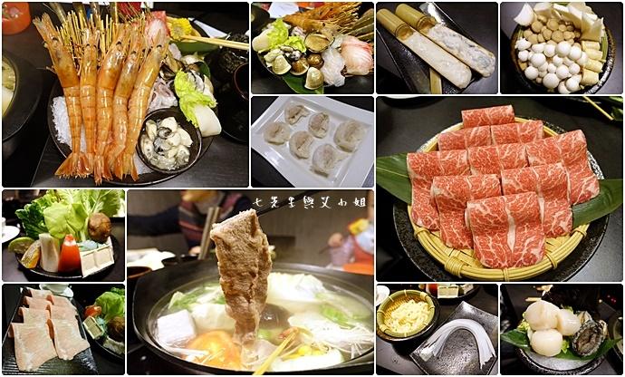 3 高仕蛋糕 Kaoshieh 草莓高鈣乳酪 柊淺川火鍋