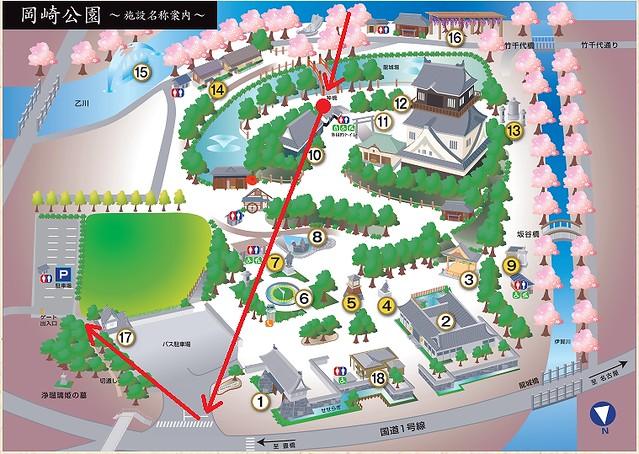 s-okazakiparkmap
