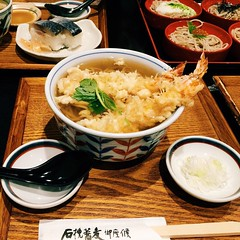 noodle, meal, lunch, food, dish, soup, cuisine, udon, nabemono,