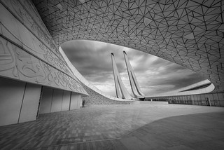 Qatar Islamic Studies Center