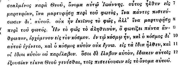 Alexandrinus 2