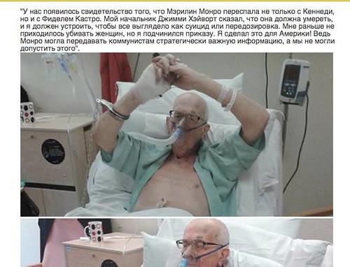 tert.am rus