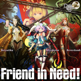 FriendInNeed