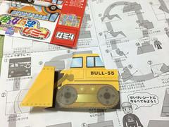 トミカ折り紙