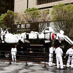 something big... #grandfront #osaka #isitananimecharacter #japan