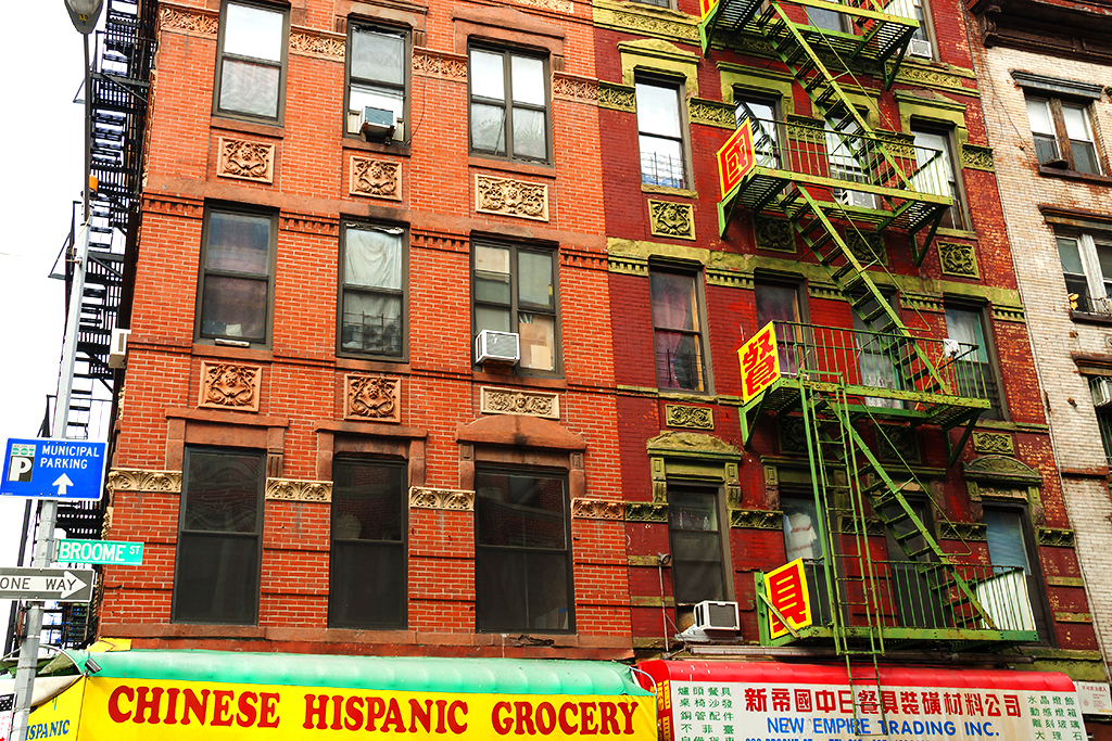 CHINESE HISPANIC GROCERY--Bowery