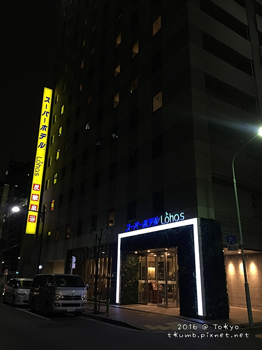 2016東京住宿 (1).JPG