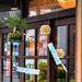 Japan Tokyo Sakurajosui Shop