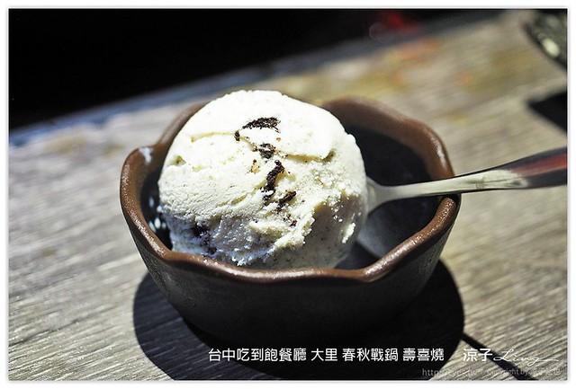 台中吃到飽餐廳 大里 春秋戰鍋 壽喜燒 39