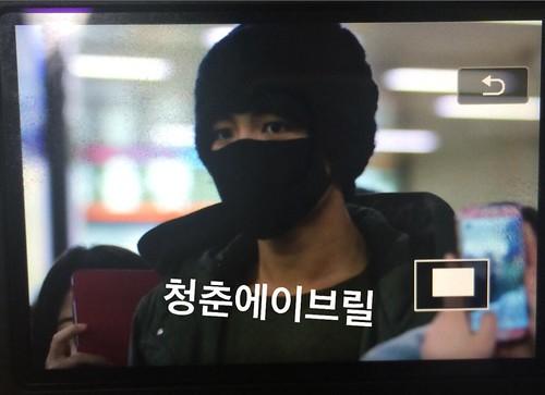 seoul_gimpo_airport_20140505 (16)