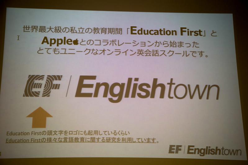 Englishtown-1