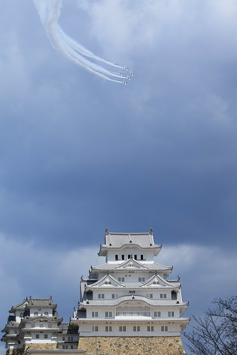 "The Rehearsal of Blue Impulse's flight at Himeji Castle (7) ""Delta 360 turn"""