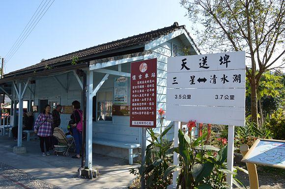 天送埤車站01