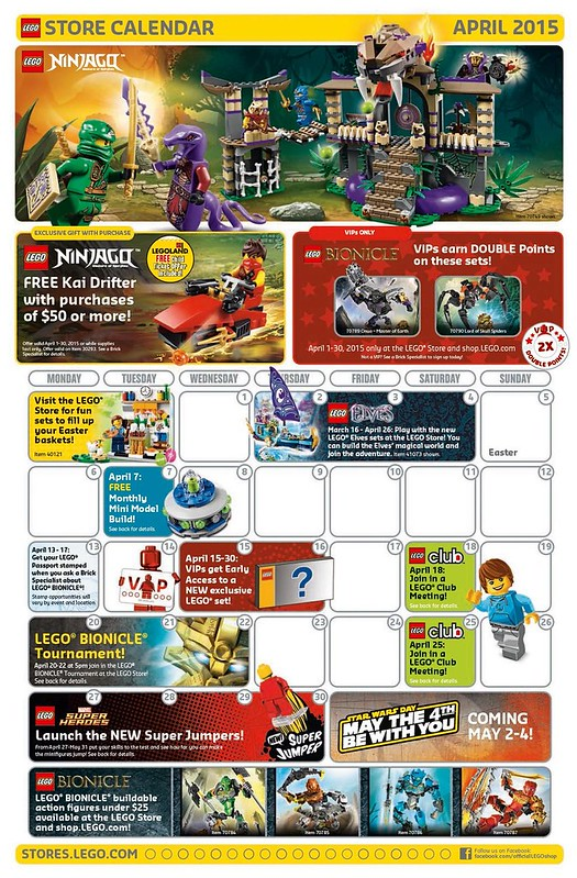 LEGO Shop April 2015 Calendar