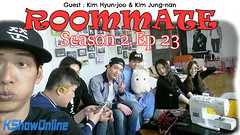 Roommate S2 Ep.23