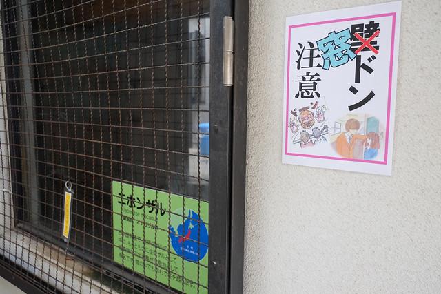 150320家族で日本平動物園 18 1