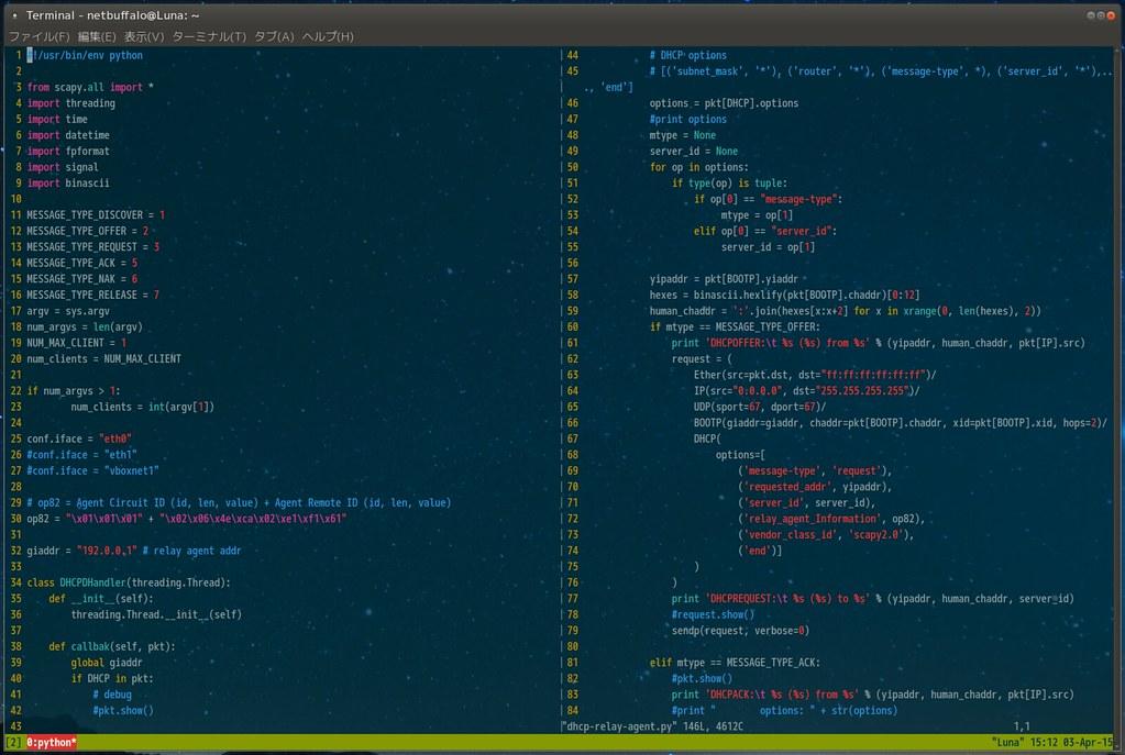 tcvt_edit_python_code   netbuffalo   Flickr
