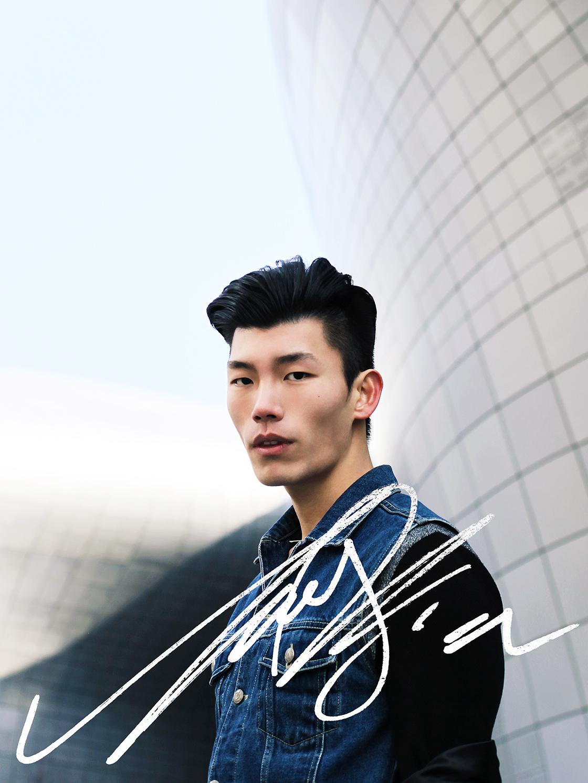 5 young seoul lee sang hyun