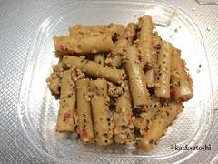 spicy gobo by marukoshi