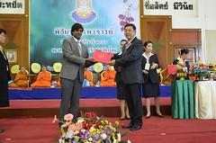 Excellent Teacher Award 2015