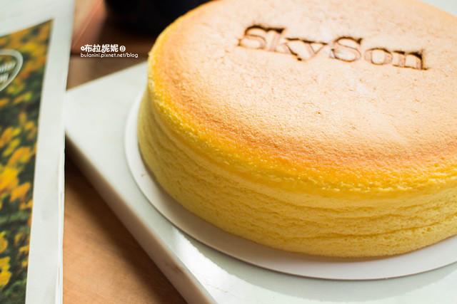 【父親節蛋糕】夏日酸甜登場!嚴選埔里在地百香果@2016父親節蛋糕推薦(可宅配)