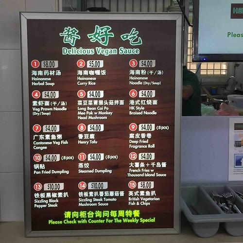 henry_vegetarian_menu