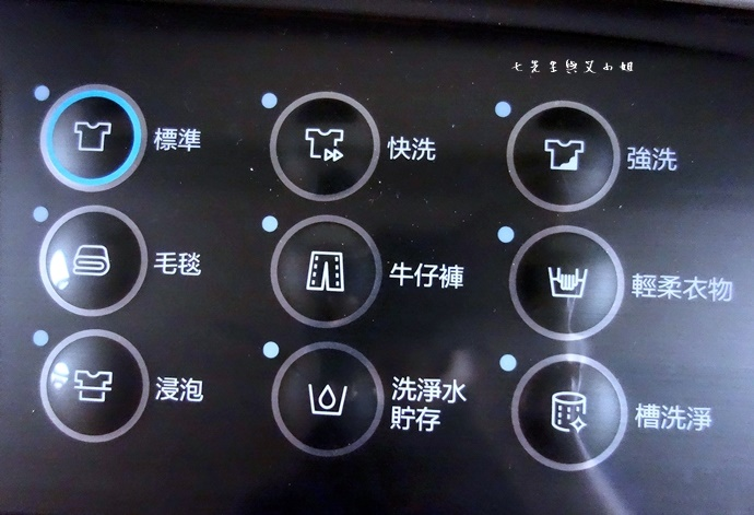 6 Samsung 雙效手洗 ActivDualWash 洗衣機