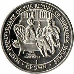 1994 Gibraltar Three Garridebs Crown reverse
