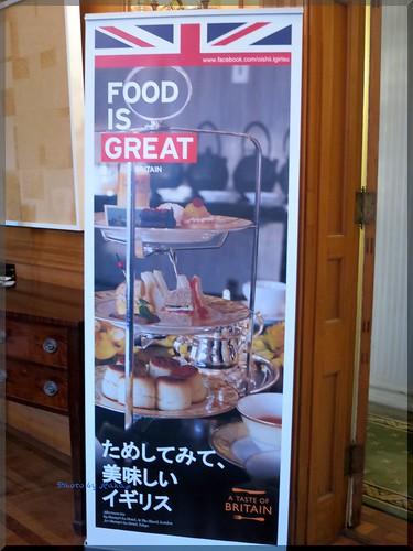 Photo:2015-03-20_T@ka.の食べ飲み歩きメモ(ブログ版)_【Event】FOOD IS GREAT 大使館でスペシャルランチ_17 By:logtaka