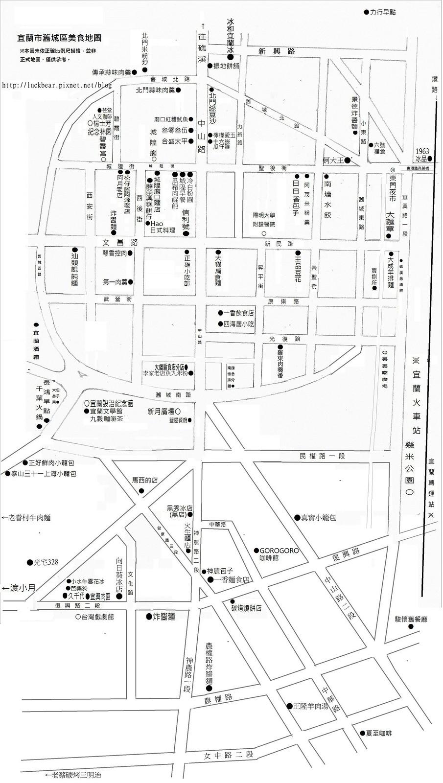 宜蘭美食地圖-宜蘭市20150211